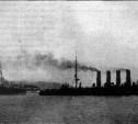 В Заокском районе отметят 112-ю годовщину подвига моряков крейсера «Варяг»