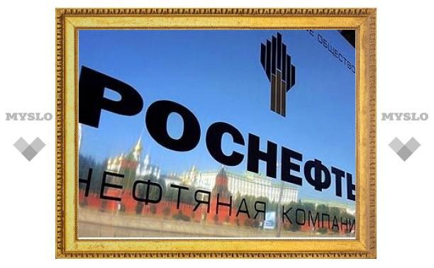 """""""Роснефть"""" пожаловалась антимонопольщикам на """"Газпром"""""""