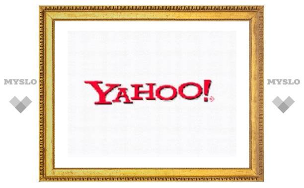 Yahoo! будет петь новости своим пользователям