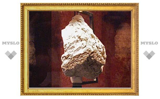 Потерянный лунный камень обнаружился в кабинете губернатора Гавайев