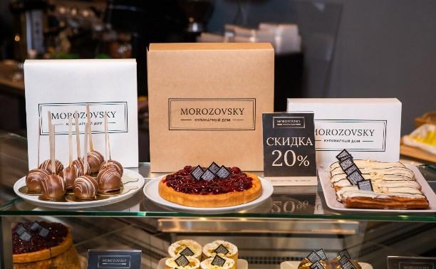Кулинарный дом MOROZOVSKY: вкусные и выгодные предложения для гостей!