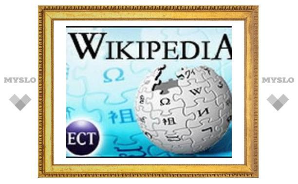 "Google открыл свою on-line энциклопедию - ""убийцу"" Wikipedia"