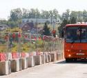 Баташевский мост в Заречье реконструируют в 2021 году