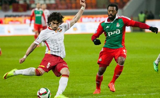 «Арсенал» одержал важную победу над «Локомотивом»
