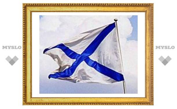 27 июля: День Военно-морского флота
