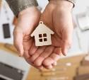 Как тулякам безопасно купить недвижимость: памятка Росреестра