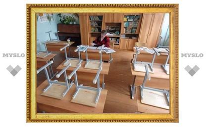 18 школ Тульской области могут не открыться к 1 сентября