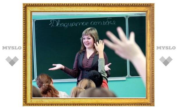 Два тульских педагога стали заслуженными учителями России