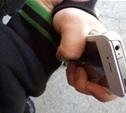 Под Тулой женщина-бомж отобрала у подруги мобильник