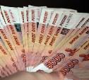 Тульская пенсионерка доверилась мошеннику и лишилась полумиллиона рублей