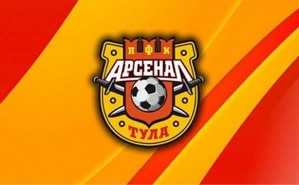 «Арсенал-2» сыграл вничью с подольским «Витязем»