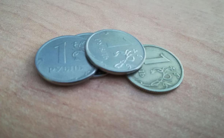 Банк России займется сбором монет у граждан