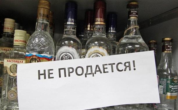 В Россию вернется «сухой закон»?