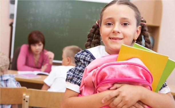 Туляки смогут помочь малообеспеченным детям подготовиться к школе