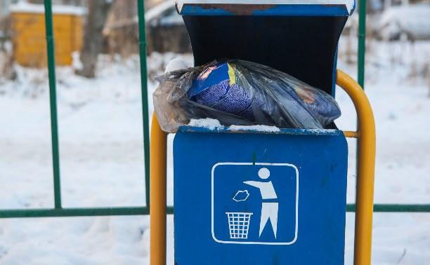Правда ли, что каждый туляк производит 1,1 кг мусора в день?