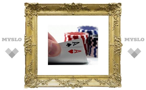 Туляки атакуют покер-клубы