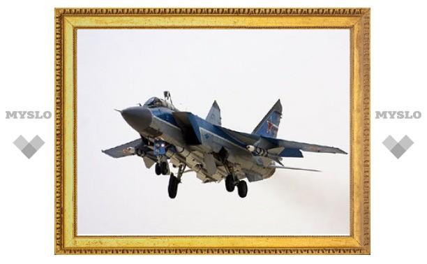 США и Россия запланировали новые совместные учения