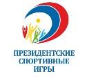 Завершился муниципальный этап «Президентских спортивных игр» среди школьников