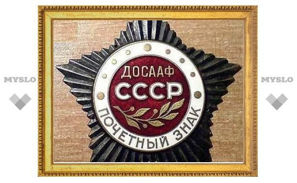 Минюст официально зарегистрировал ДОСААФ