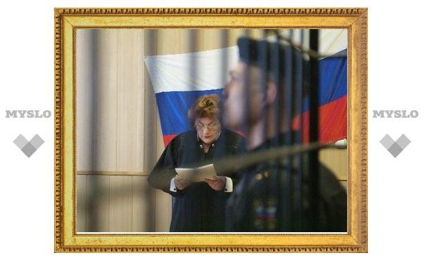 Устроивший резню в Щекине получил 11 лет
