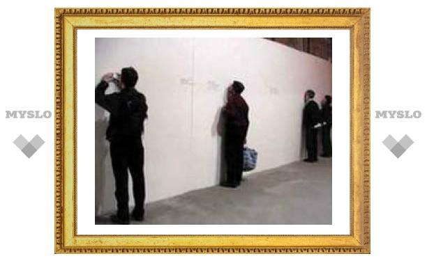 """""""Запретное искусство"""" стало уголовным"""