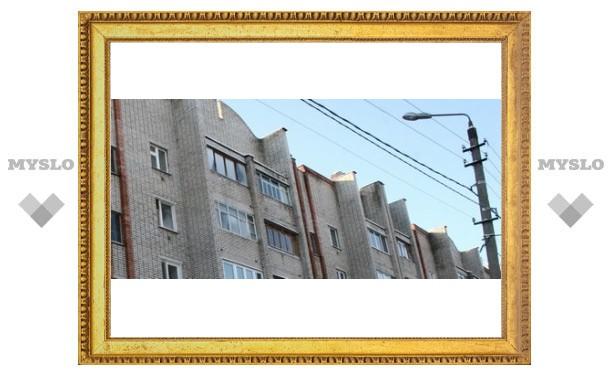 В Донском врачи получили квартиры