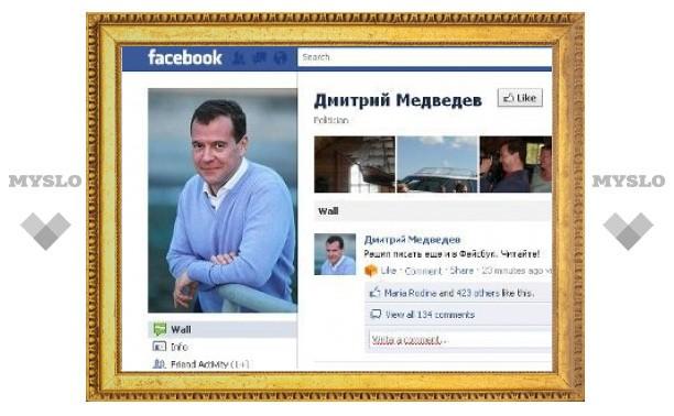 """Медведев решил """"писать еще и в Facebook"""""""