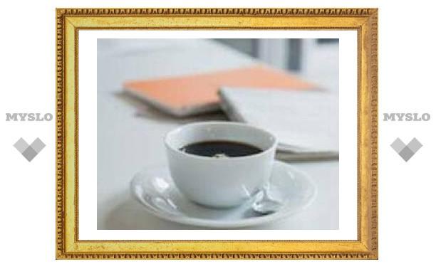 Кофе спасает от рака кишечника