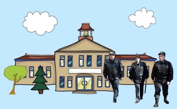 Туляк создал мультфильм для конкурса в полиции