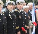 В Туле отмечают День Военно-морского флота