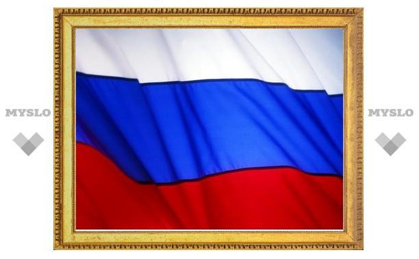 Узловчане узнают все об истории российского флага