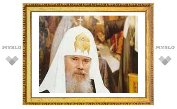 Патриарх поздравил россиян со Старым Новым годом