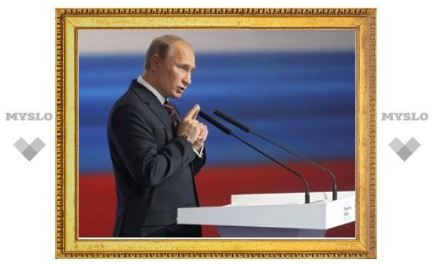 """Путин """"подтянул"""" годовую инфляцию в России до 8 процентов"""