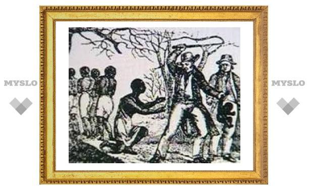 Сенат Северной Каролины принес официальные извинения за рабство