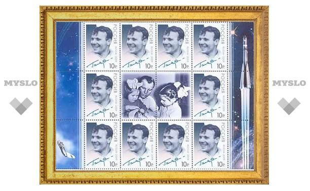 В Алексинском музее покажут космос
