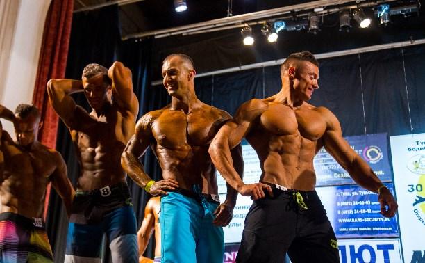 В Туле выбрали самых мускулистых мужчин и женщин