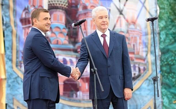 Алексей Дюмин и Сергей Собянин открыли Дни Москвы в Тульской области