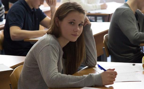 В Туле подвели итоги региональной физико-математической олимпиады