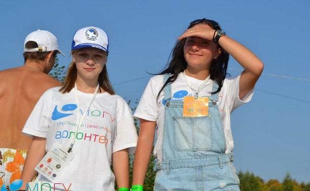 В Донском в третий раз прошел образовательный форум для волонтеров и инвалидов «Твой мир»