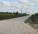В селе Теплое обустроили дорогу к участкам многодетных семей