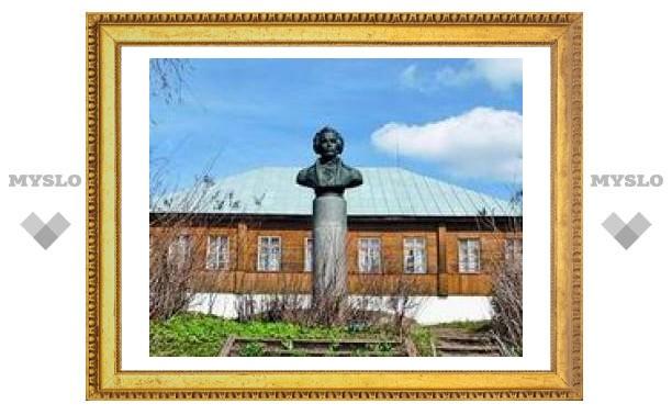 Музей-усадьба Болотова отмечает день рождения!