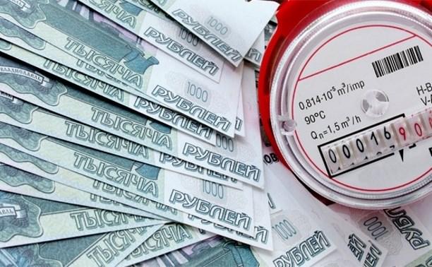 С 1 июля 2016 года тарифы ЖКХ  в Тульской области подорожают на 4%