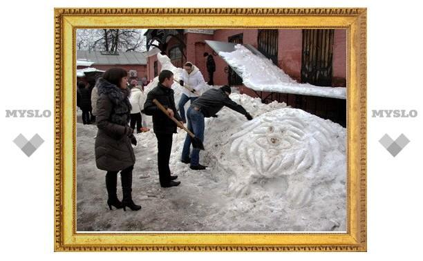 Снег. Двор. Музей... Продолжение уже 16 февраля!