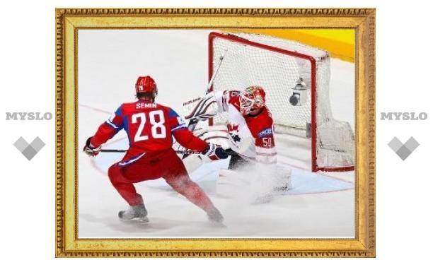 Россия обыграла Канаду в 1/4 финала чемпионата мира по хоккею