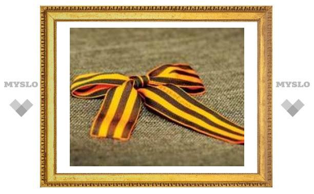 9 декабря: Заслуженные туляки отметят День Героев Отечества