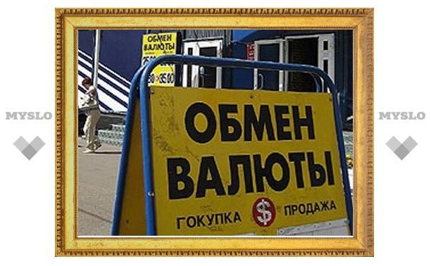 Банкам запретят открывать новые обменные пункты с мая