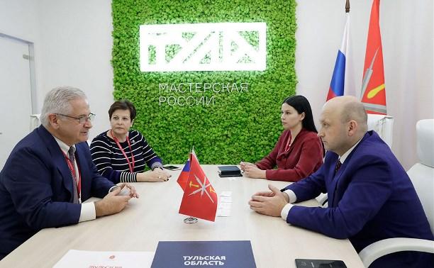 Григорий Лаврухин провел переговоры с руководством Американской торговой палаты в РФ
