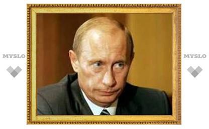 Кому из туляков достанутся 5 млрд. рублей