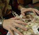 С тулячки «сняли порчу» на 125 тысяч рублей