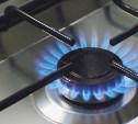 В Привокзальном районе Тулы без газа остались шесть неплательщиков